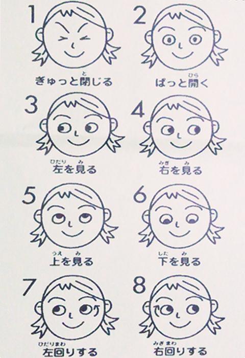 http://ameblo.jp/owndaysyachiyo/entry-11387442002.html